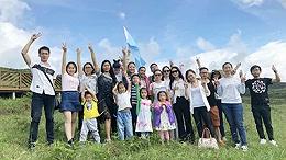 天海检测-贵州乌蒙大草原